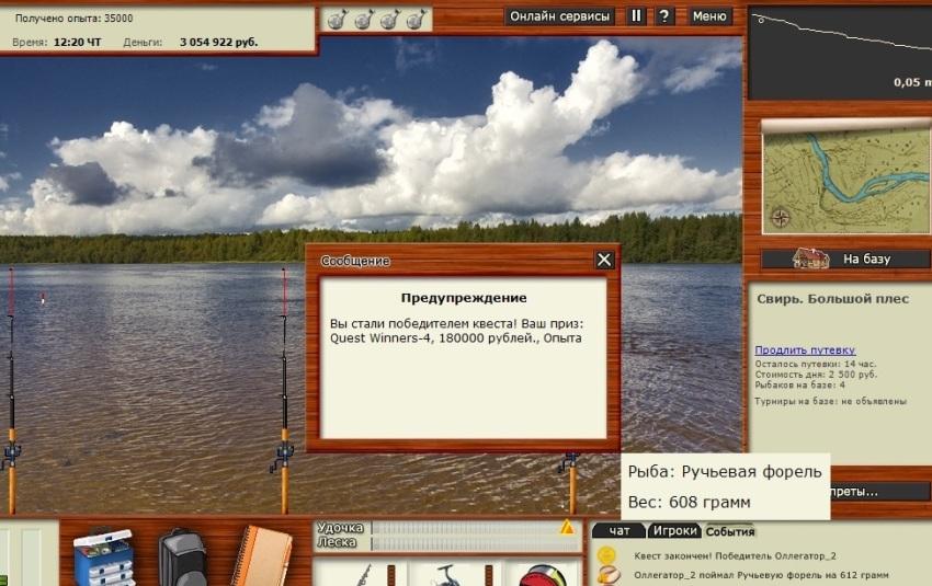 Рус рыбалка 3.7.5 где ловить на беларусь